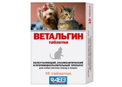 С осторожностью используйте для кошек Ветальгин и другие НПВС!