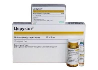 Подробно про таблетированный Церукал для кошек и средство в ампулах для уколов