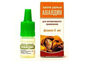 Подробная инструкция по применению препарата Анандин для кошек