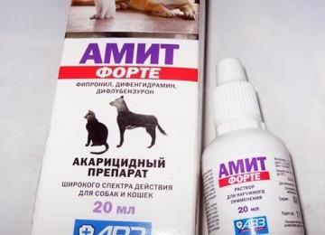 Всё, что необходимо знать про ушные капли для кошек Амит Форте!