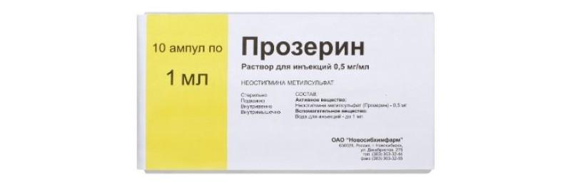Что нужно знать о препарате Прозерин для кошек?