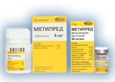 Врач назначил Метипред для кошки? Узнайте больше об этом препарате!